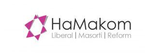 06-hamakom_2016_03