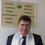 Rabbi Alex